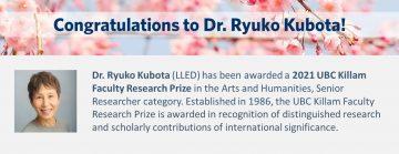 Congratulations to Dr. Ryuko Kubota!